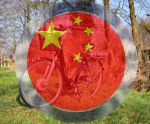ebike chinois